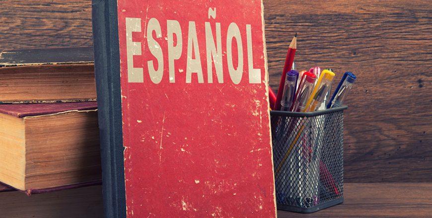 Speed Spanish (Self-Paced Tutorial)